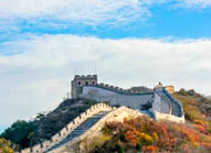 Beijing to Tibet Tour