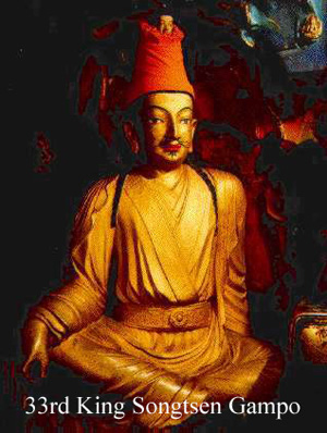 Early Recognized Figures --- King Songtsen Gampo