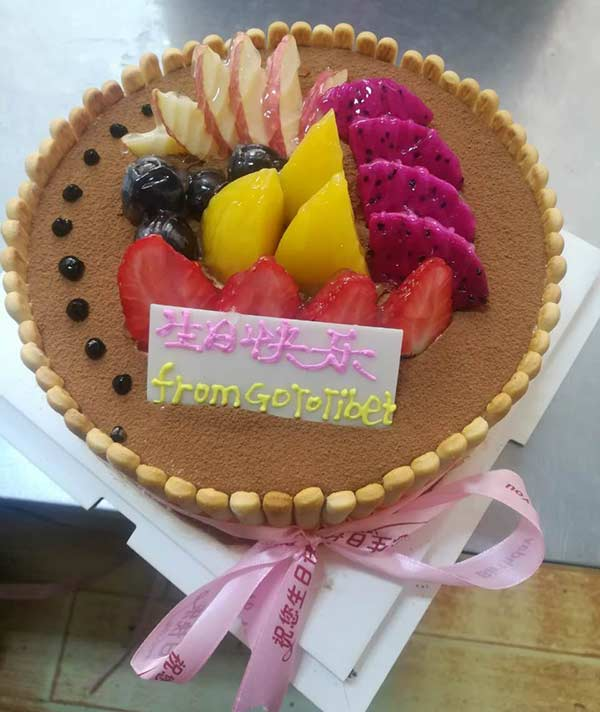 Birthday cake for tourist in Tibet