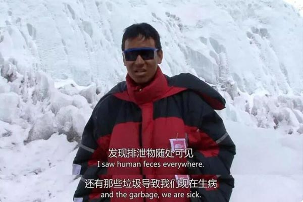 Environmental Protection Volunteer at Everest Area