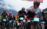 The Sixth International Cycling Competition around the Basumtso Lake Ring down the curtain