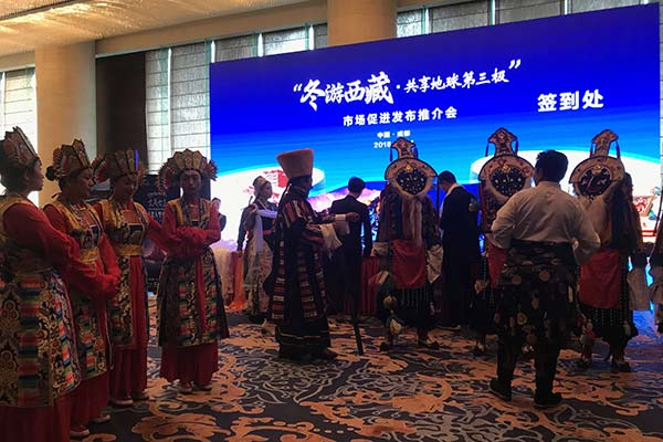 Travel in Tibet in Winter Promotion Conference