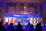 """Travel to Tibet in Winter"" promotion & introduction conference held"