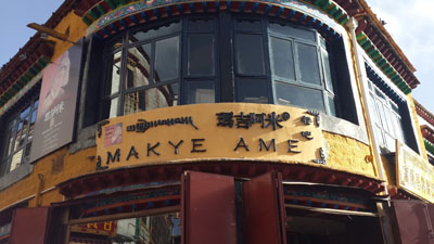 tibetan food, food in tibet, local food, tibetan restaurant, makye ame restaurant, namaste restaurant