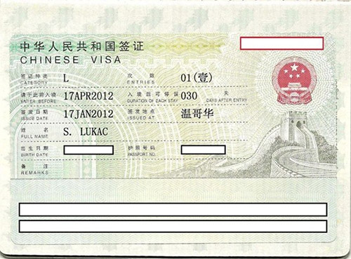 Chinese Visa for Tibet Travel